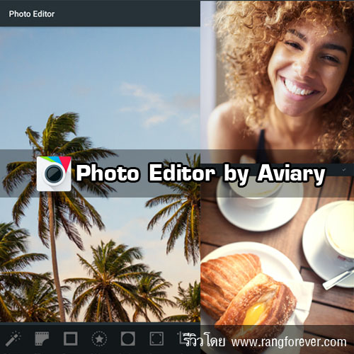 Photo Editor by Aviary โปรแกรมแต่งภาพ | Android Apps