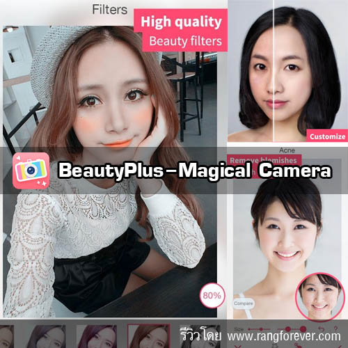 BeautyPlus-Magical Camera ตกแต่งภาพ | Android Apps